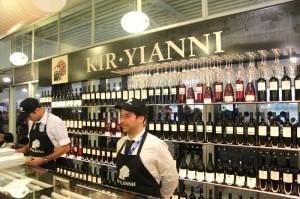 Kir-Yianni_wine_Bar1wt