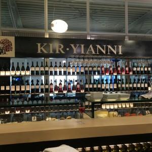 winebarkiryianni3wt