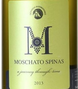 moscato spinas πατεριανάκη