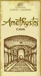 amethistos