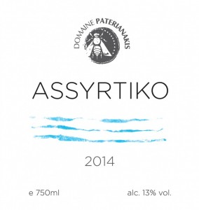 asyrtiko-paterianaki