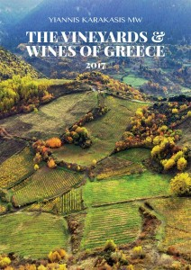 the-vineyards-and-wines-of-greece
