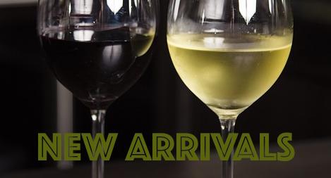 καινούρια κρασιά, οινόραμα 2017